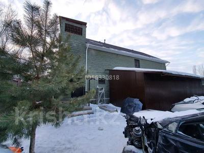 Здание, площадью 1400 м², Тайманова 44 — Жетес Би за 460 млн 〒 в Актобе — фото 23
