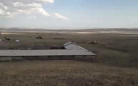крестьянское хозяйство,готовое,всего надо заехать только со скотиной. за 30 млн 〒 в