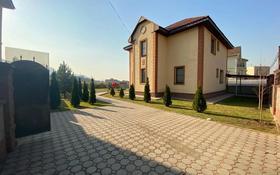 5-комнатный дом помесячно, 280 м², 10 сот., Затаевича за 1 млн 〒 в Алматы, Медеуский р-н
