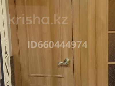 2-комнатная квартира, 54 м², 6/9 этаж, Карбышева 1 за 12.7 млн 〒 в Костанае — фото 3