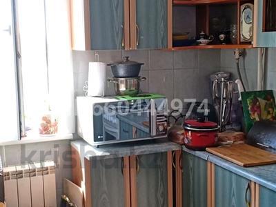 2-комнатная квартира, 54 м², 6/9 этаж, Карбышева 1 за 12.7 млн 〒 в Костанае — фото 6