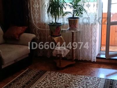 2-комнатная квартира, 54 м², 6/9 этаж, Карбышева 1 за 12.7 млн 〒 в Костанае — фото 7