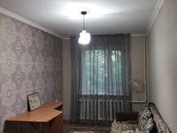 3-комнатная квартира, 61 м², 1/4 этаж помесячно