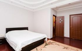 2-комнатная квартира, 100 м², 3/15 этаж по часам, Кунаева 14/1 за 2 000 〒 в Нур-Султане (Астана), Есиль р-н