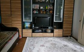 3-комнатный дом, 50 м², 1 сот., улица Сабыра Шарипова за 14 млн 〒 в Алматы, Медеуский р-н