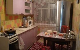 3-комнатная квартира, 72 м², 2/2 этаж помесячно, улица Желтоксан за 60 000 〒 в Талдыкоргане