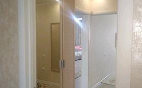 3-комнатная квартира, 72 м², 4/5 этаж, Мушелтой за 24 млн 〒 в Талдыкоргане