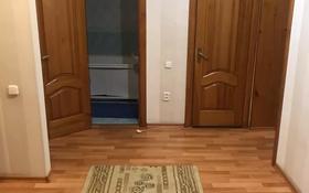 3-комнатная квартира, 64 м², 5/5 этаж помесячно, Комсомольский 64 — Мира за 80 000 〒 в Темиртау