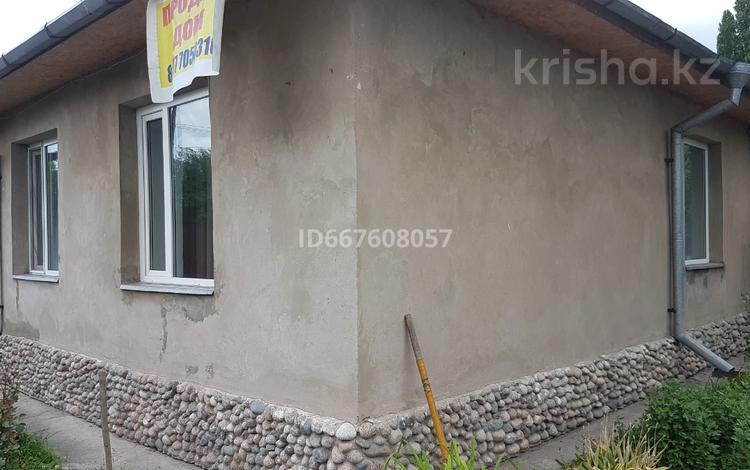 4-комнатный дом, 135 м², 12 сот., Пушкина за 18 млн 〒 в