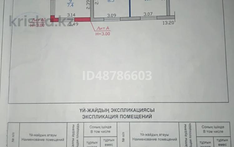4-комнатный дом, 64 м², 5 сот., Косарева 41 — Казанская за 11.3 млн 〒 в Усть-Каменогорске