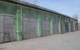 Промбаза 6547 га, Промзона за 120 млн 〒 в Рудном