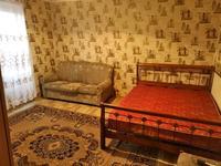 2 комнаты, 20 м²