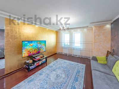 4-комнатная квартира, 105 м², 30/39 этаж, Кабанбай батыра 11 за 42 млн 〒 в Нур-Султане (Астана), Есиль р-н