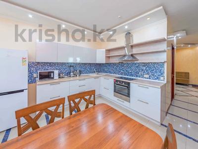 4-комнатная квартира, 105 м², 30/39 этаж, Кабанбай батыра 11 за 42 млн 〒 в Нур-Султане (Астана), Есиль р-н — фото 11