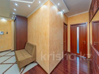 4-комнатная квартира, 105 м², 30/39 этаж, Кабанбай батыра 11 за 42 млн 〒 в Нур-Султане (Астана), Есиль р-н — фото 15