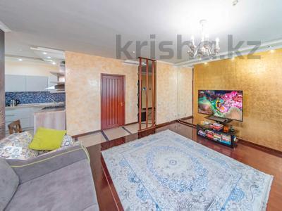 4-комнатная квартира, 105 м², 30/39 этаж, Кабанбай батыра 11 за 42 млн 〒 в Нур-Султане (Астана), Есиль р-н — фото 26