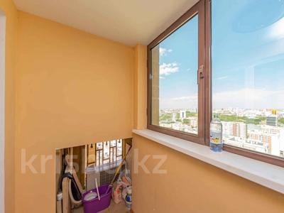 4-комнатная квартира, 105 м², 30/39 этаж, Кабанбай батыра 11 за 42 млн 〒 в Нур-Султане (Астана), Есиль р-н — фото 31