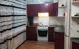 3-комнатная квартира, 74 м², 3/9 этаж, Сандригайло 65 за 18.5 млн 〒 в Рудном