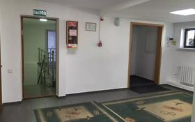Здание, площадью 4000 м², Абая за ~ 2 млрд 〒 в Алматы, Бостандыкский р-н