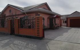 4-комнатный дом помесячно, 300 м², 800 сот., мкр Сарыкамыс, Мкр Сарыкамыс Букеева, 5/2 за 250 000 〒 в Атырау, мкр Сарыкамыс