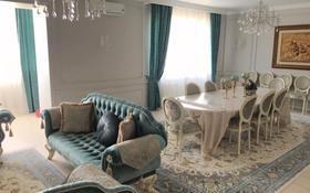 5-комнатная квартира, 265 м², 5/8 этаж, Мангилик ел 7 за 70 млн 〒 в Актобе
