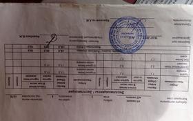 2-комнатная квартира, 47 м², 3/5 этаж, Шевченко 39 за 4.5 млн 〒 в Жезказгане