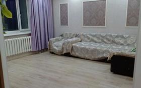 2-комнатная квартира, 64 м², 2/9 этаж, Мустафина 15/1 за 25 млн 〒 в Нур-Султане (Астана), Алматы р-н
