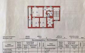 3-комнатная квартира, 82.7 м², 3/5 этаж, Ленина 33 — байсеитовой за 18.3 млн 〒 в Балхаше