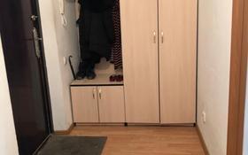 1-комнатная квартира, 40 м², 6/9 этаж, Е-10 за 14 млн 〒 в Нур-Султане (Астана), Есиль р-н