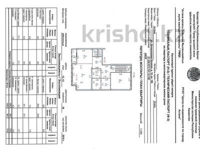 3-комнатная квартира, 171 м², 12/26 этаж, Кунаева 12 за 60 млн 〒 в Нур-Султане (Астана) — фото 15