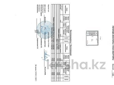 3-комнатная квартира, 171 м², 12/26 этаж, Кунаева 12 за 60 млн 〒 в Нур-Султане (Астана) — фото 16