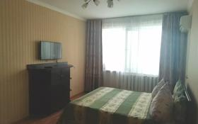 1-комнатная квартира, 37 м², 2/5 этаж посуточно, Шайкенова 4 за 6 000 〒 в Актобе, мкр 11
