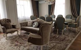 4-комнатная квартира, 206.7 м², 9/15 этаж, Тауелсыздык 33 за 145 млн 〒 в Нур-Султане (Астана), Алматы р-н