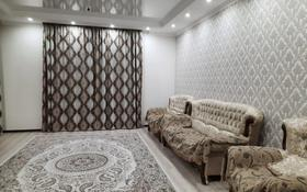 5-комнатный дом, 198.1 м², 6.5 сот., Амангельды 203 за 47 млн 〒 в Костанае