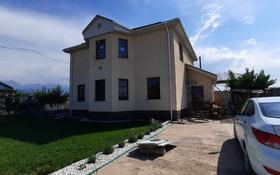 5-комнатный дом, 190 м², 6 сот., мкр Кайрат, Береке 21 за 50 млн 〒 в Алматы, Турксибский р-н