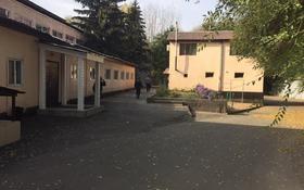 Детский садик за 1 млрд 〒 в Алматы, Ауэзовский р-н