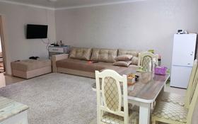 2-комнатная квартира, 54 м², 1/5 этаж, Пушкина 54 за 16 млн 〒 в Костанае