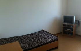 1-комнатная квартира, 35 м², 2/2 этаж помесячно, Рыскулова 45 за 40 000 〒 в Талгаре