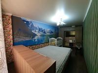 4-комнатный дом, 102.6 м², 4.2 сот., улица Циолковского за 26 млн 〒 в Талдыкоргане