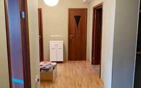 3-комнатная квартира, 99 м² помесячно, проспект Абая 1 — проспект Сарыарка за 130 000 〒 в Нур-Султане (Астана), Сарыарка р-н