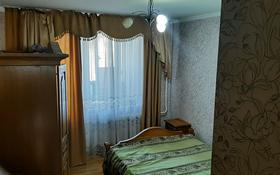 1 комната, 20 м², Сығанақ 10 — Сығанақ , қабанбай- батыр за 55 000 〒 в Нур-Султане (Астана), Есиль р-н