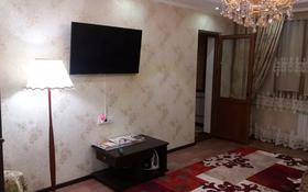 1-комнатная квартира, 50 м², 1/5 этаж посуточно, Мкр. Каратал 14д за 12 000 〒 в Талдыкоргане