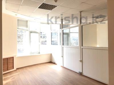 Офис площадью 306 м², проспект Достык — Мкр Самал-2 за 3 600 〒 в Алматы, Бостандыкский р-н
