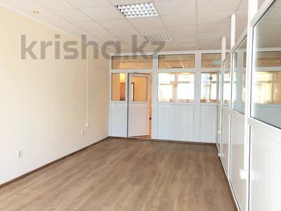 Офис площадью 306 м², проспект Достык — Мкр Самал-2 за 3 600 〒 в Алматы, Бостандыкский р-н — фото 2
