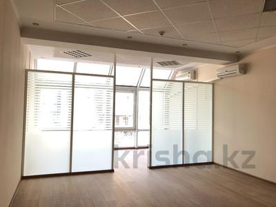Офис площадью 306 м², проспект Достык — Мкр Самал-2 за 3 600 〒 в Алматы, Бостандыкский р-н — фото 3