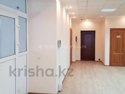 Офис площадью 306 м², проспект Достык — Мкр Самал-2 за 3 600 〒 в Алматы, Бостандыкский р-н — фото 4
