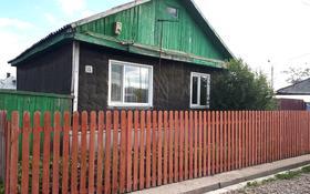 3-комнатный дом, 48 м², 6 сот., Проезд Пугачёва 15 за 7 млн 〒 в Петропавловске
