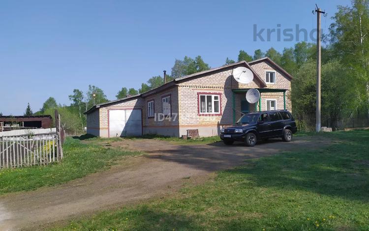 5-комнатный дом, 243.5 м², 33 сот., Таёжная 51 за 12 млн 〒 в Арыкбалыке