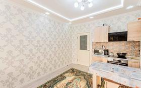 1-комнатная квартира, 31 м², 16/22 этаж, Е-10 за 14.3 млн 〒 в Нур-Султане (Астана), Есильский р-н