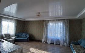 4-комнатный дом, 110 м², 10 сот., Бейбитшилик за 15.5 млн 〒 в Талапкере